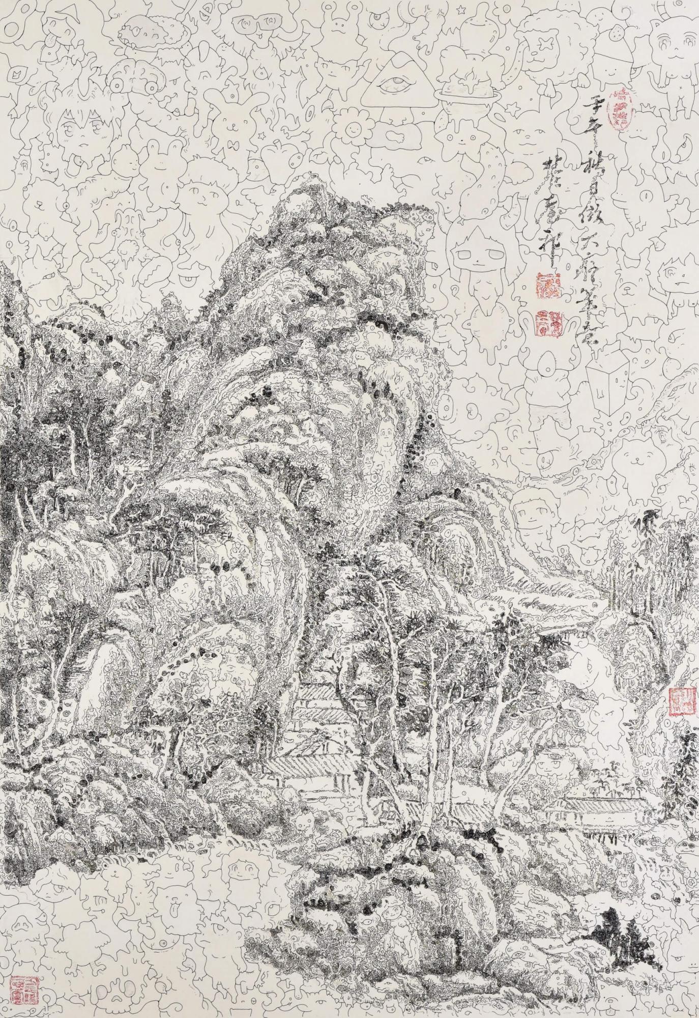 Landscape after Huang Gongwang by Wang Yuanqi.jpg