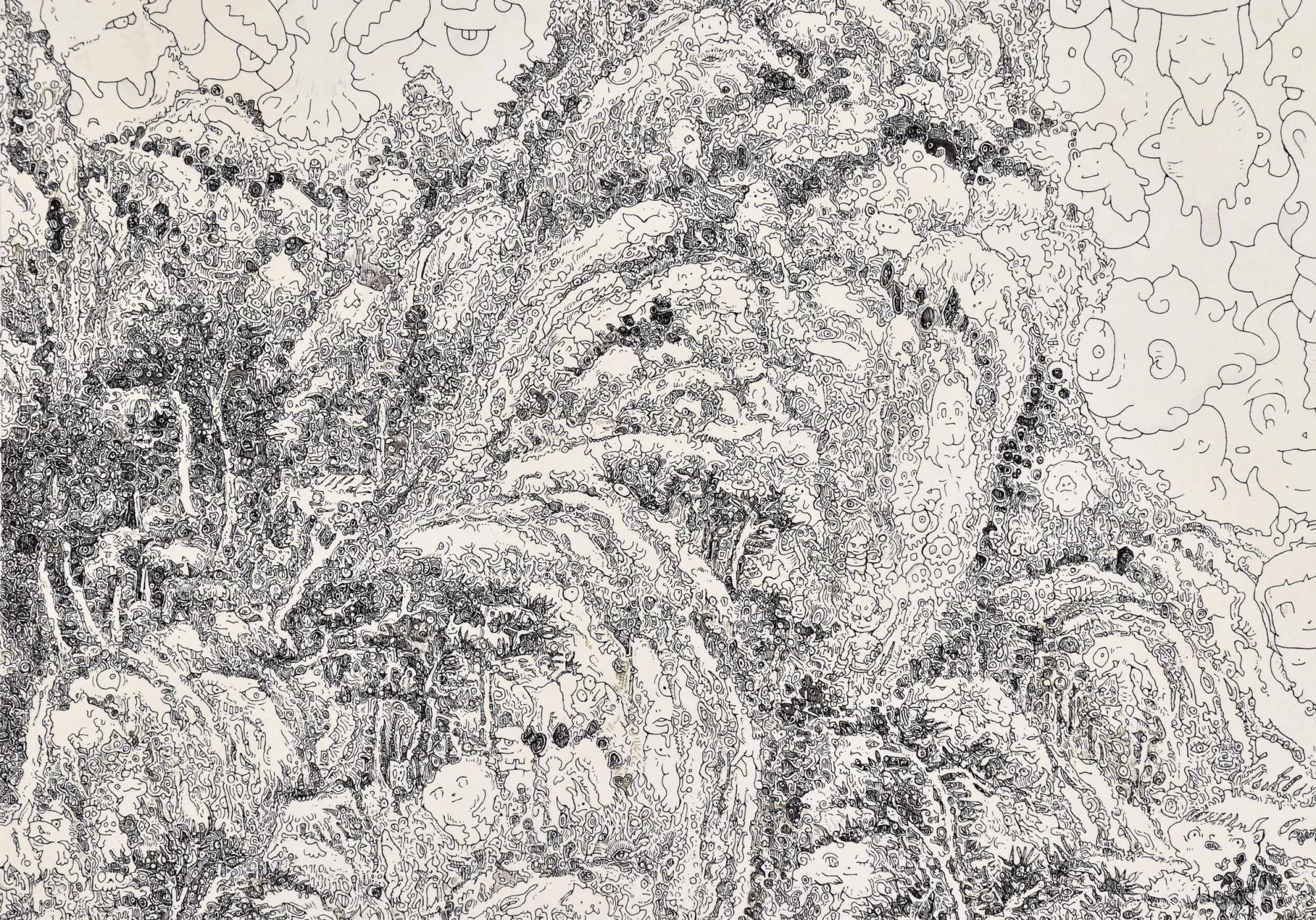 Landscape after Huang Gongwang by Wang Yuanqi_detail.jpg