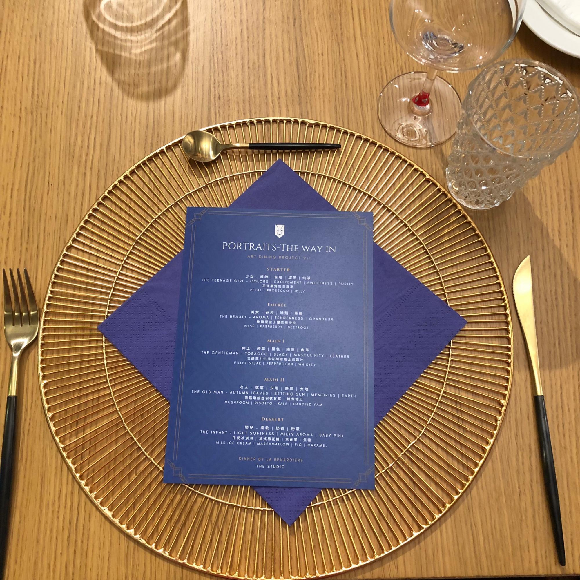 Dinner 1_190810_0014.jpg