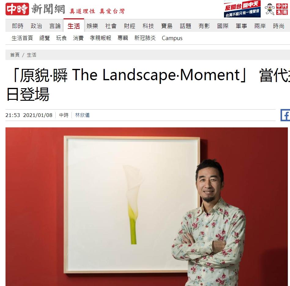 CHINA-Times-01-2021.jpg