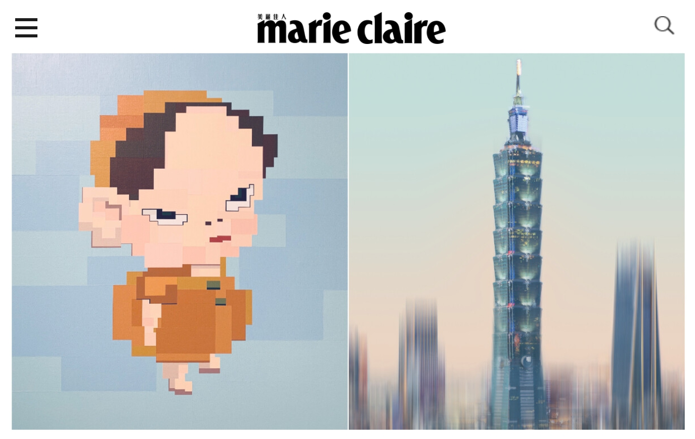 Marie Claire-12-2020.jpg