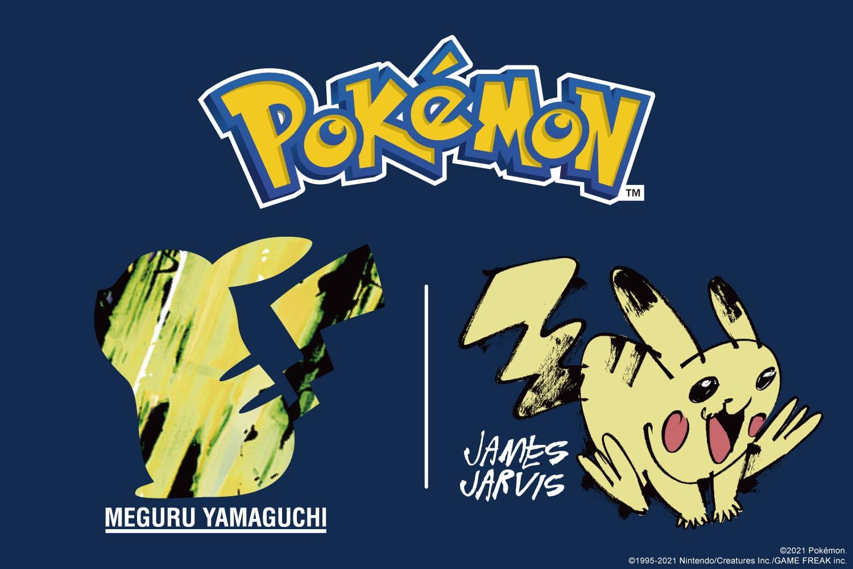 Pokémon Meets Artist UT_.jpg