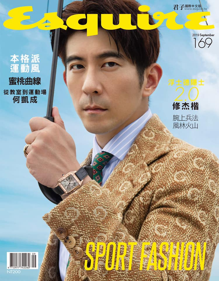 Esquire 9月號COVER