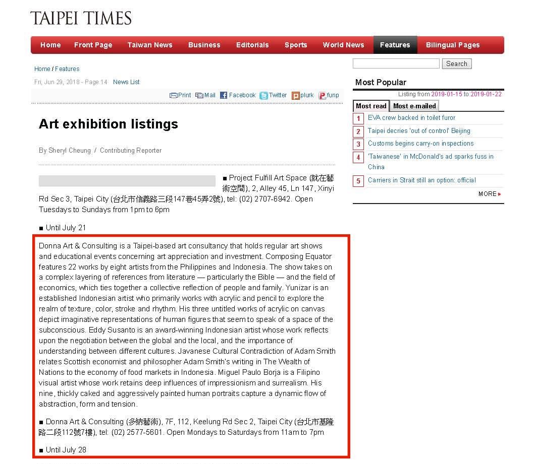 台北時報 TAIPEI TIMES Art exhibition listings