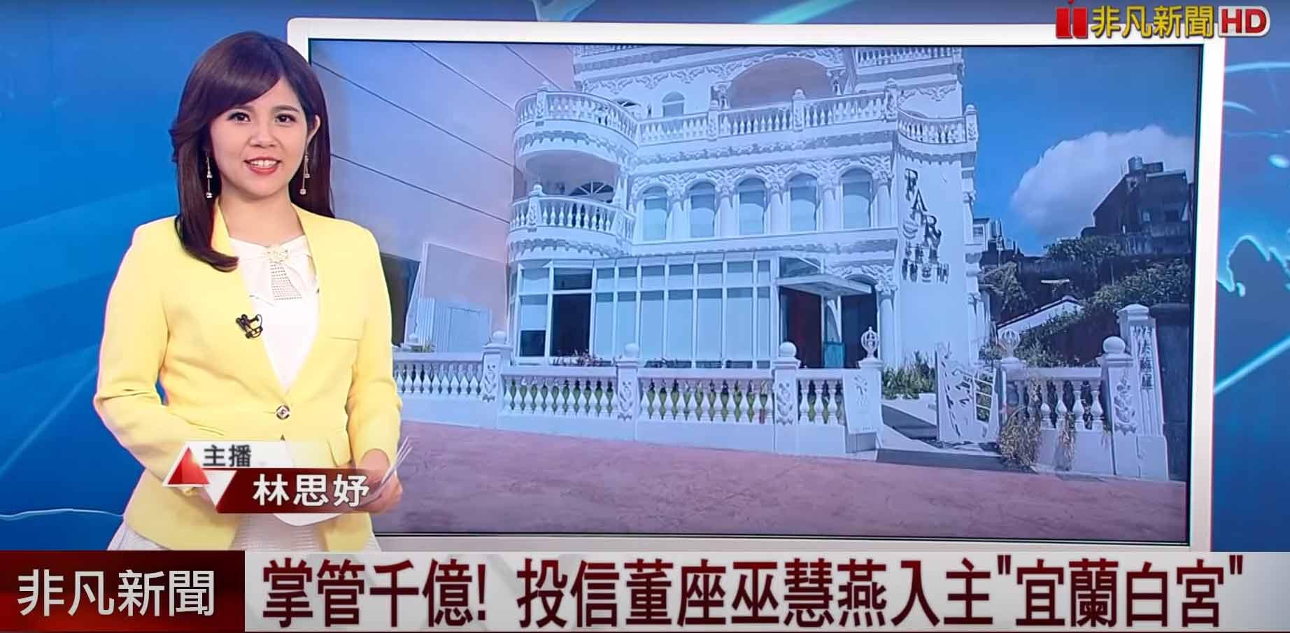 07.21 非凡財經新聞