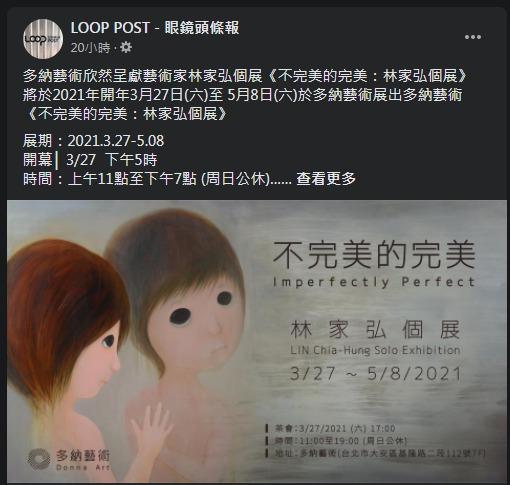 Loop-Post-03-25-2021 (2).jpg