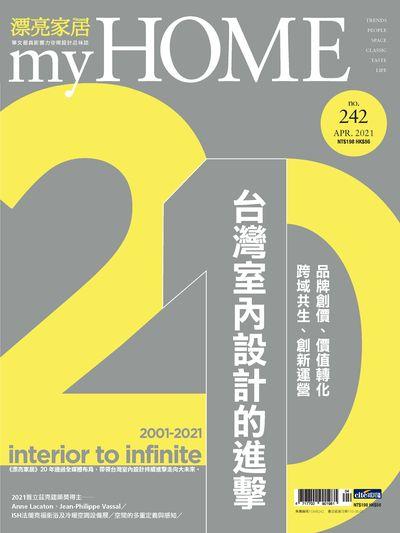 My-Home-Apr-2021.jpg