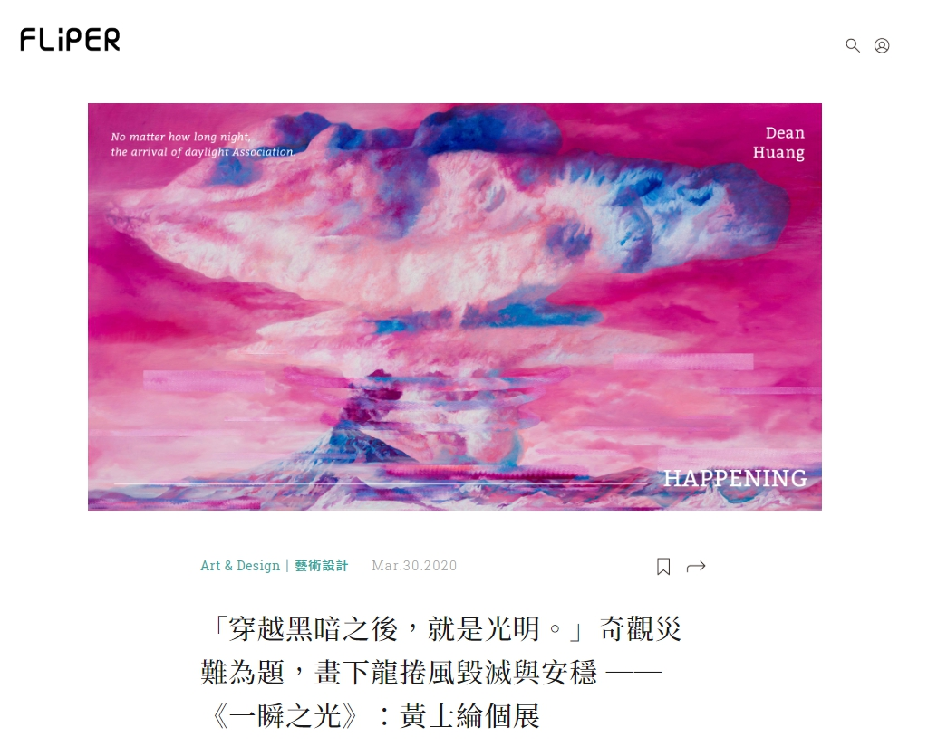Fliper-Mar-30-2020.jpg