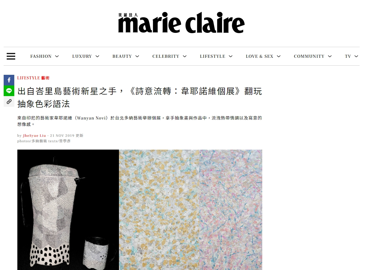 Marie Claire_11-21-2019.jpg