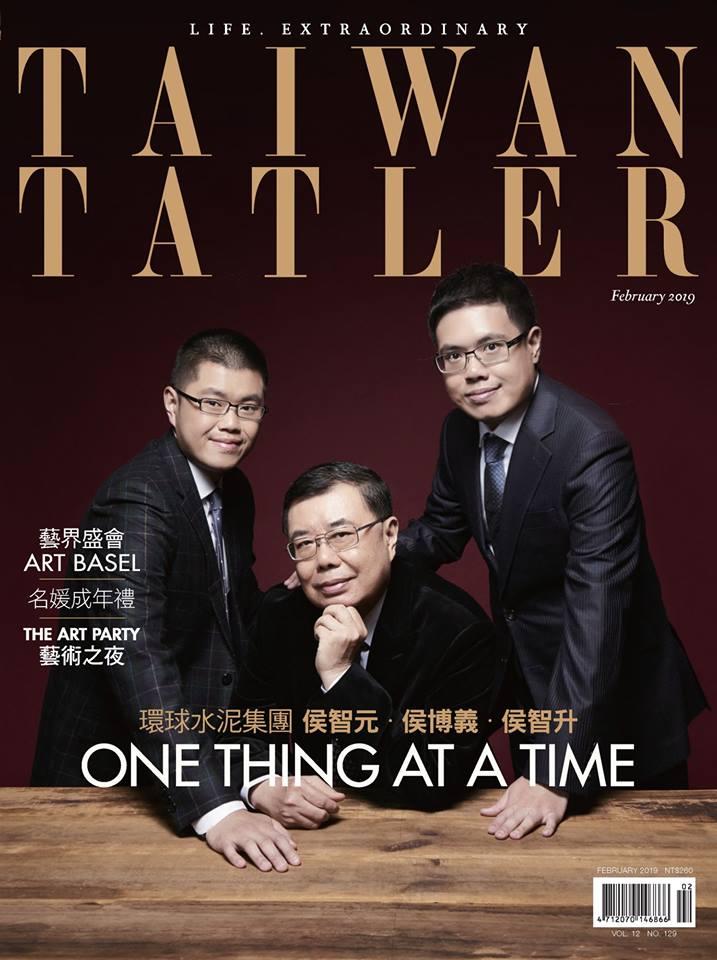 Taiwan Tatler_2019 FEB_20190221.jpg