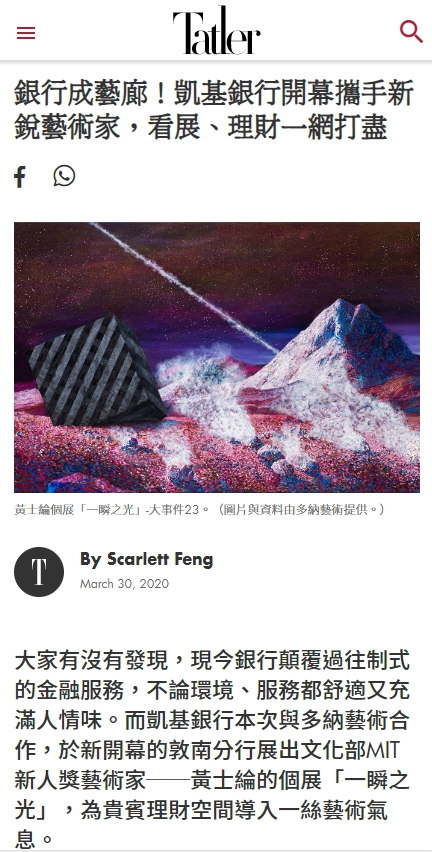 Taiwan Tatler-3-30_2020.jpg