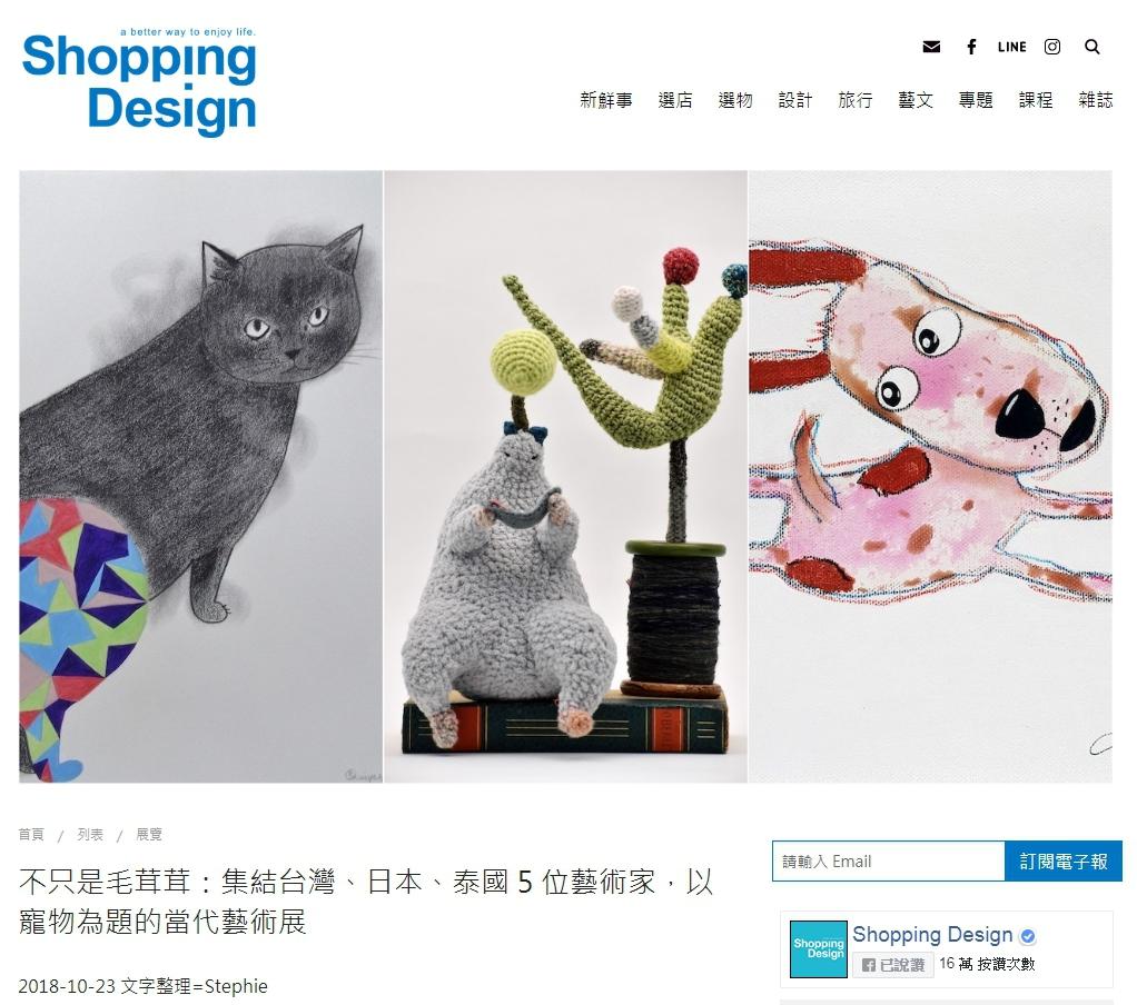 Shopping Design-1024.jpg