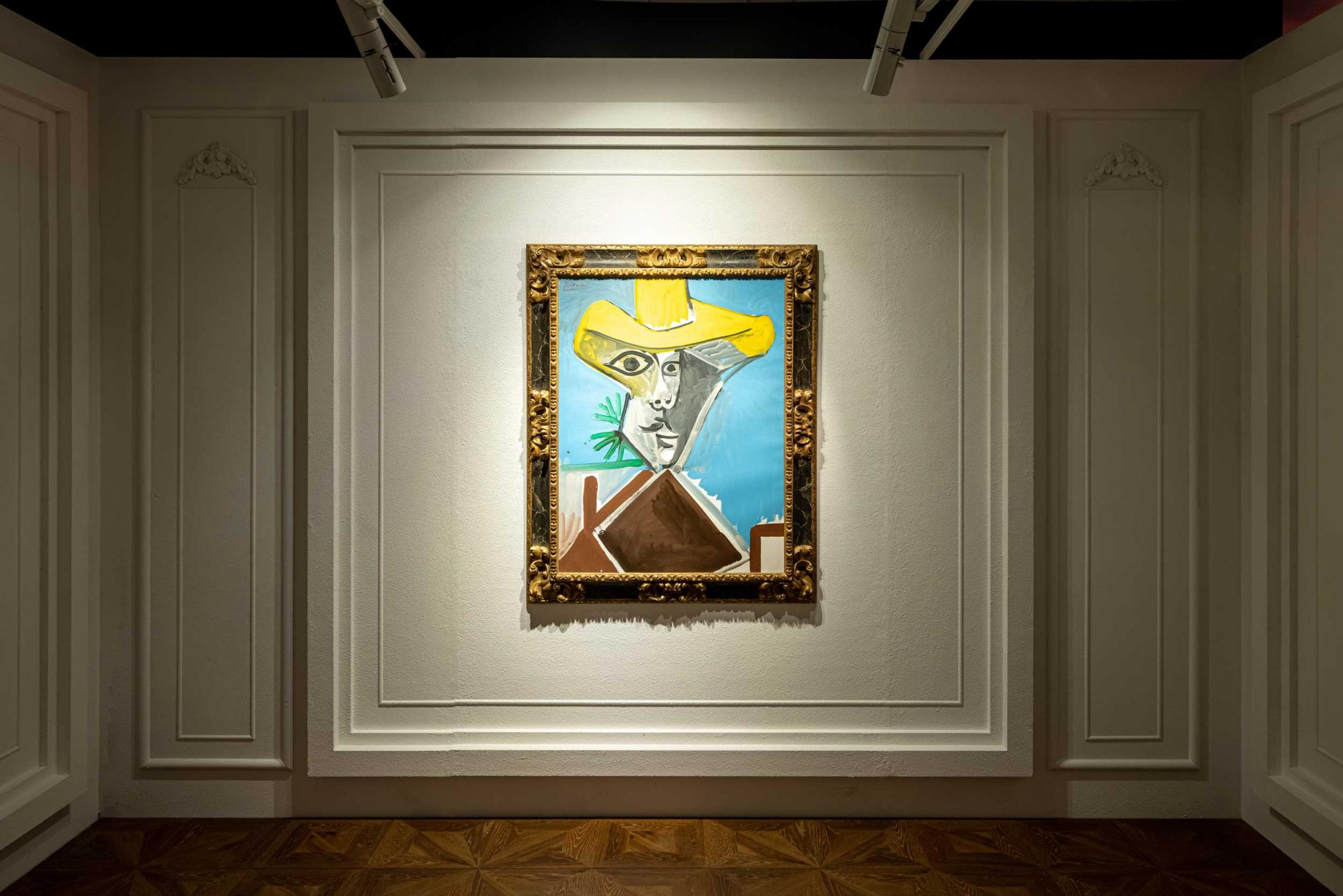 Pablo-Picasso,-Buste-d'homme-(2).jpg