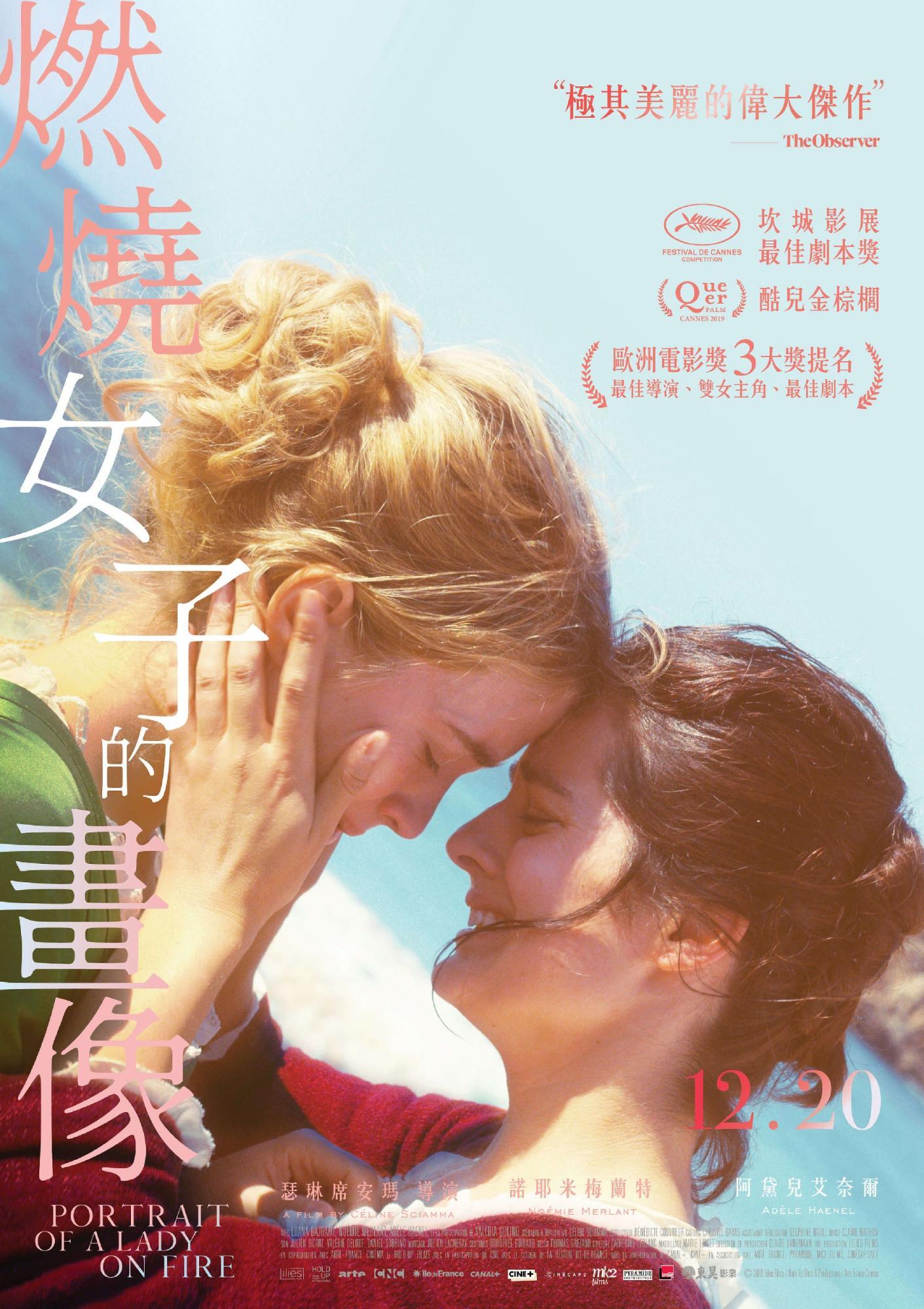 poster_web.jpg
