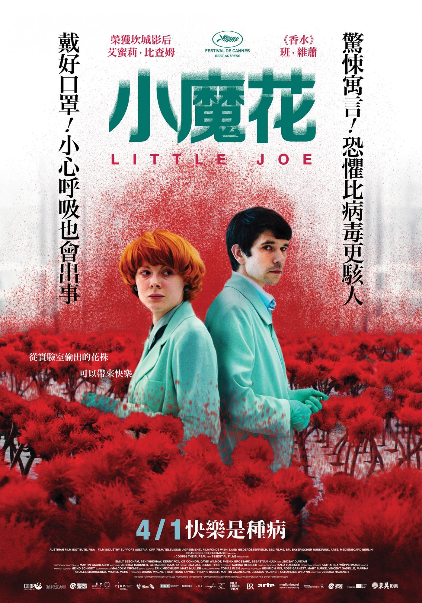 200401_poster.jpg