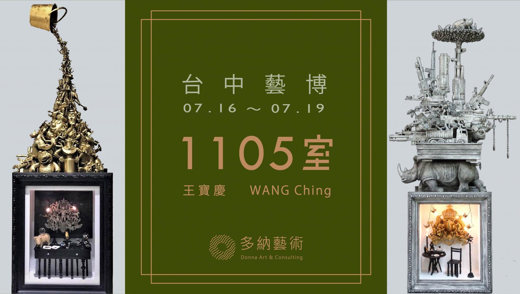 WANG Ching.jpg