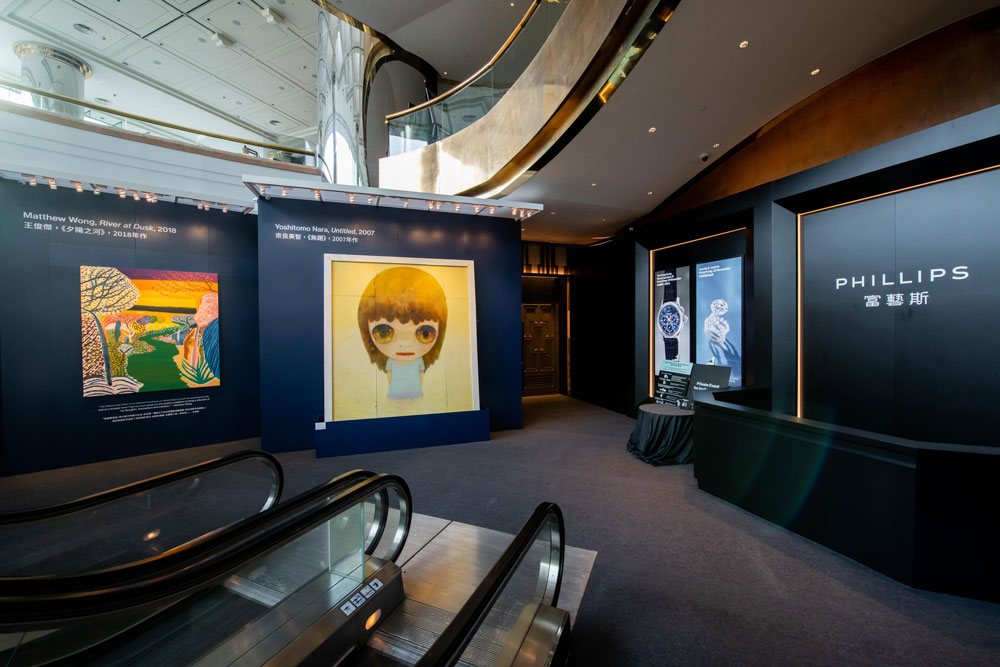 Phillips-in-Association-with-Poly-Auction_20th-Century-and-Contemporary-Art--Fall-Sales_HK-Preview_1.jpg