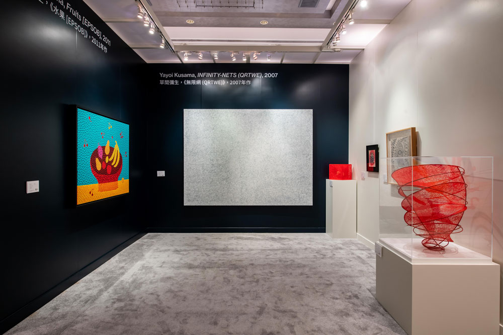 Phillips-in-Association-with-Poly-Auction_20th-Century-and-Contemporary-Art--Fall-Sales_HK-Preview_3.jpg